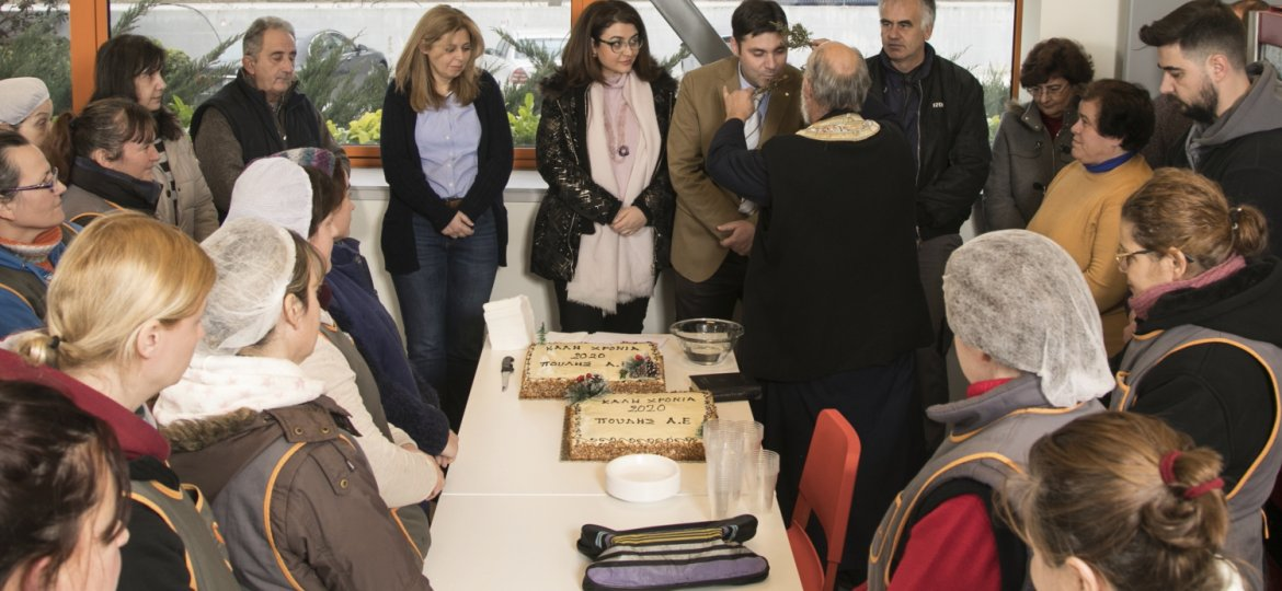 2020 Poulis Group's Class New Year's Cake Cutting Event